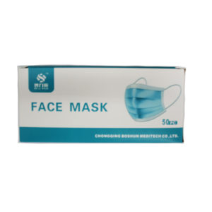 Face Mask 3 ply Disposable (50 units)