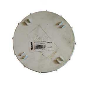 SV STOP END ACCESS 110MM SEA402